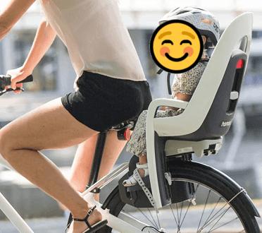 Bicicleta de mujer con silla de bebé Hamax Caress